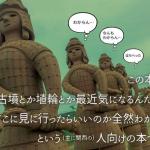 例大祭新刊のお知らせ