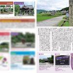 C94新刊「秘封RRB近畿版」